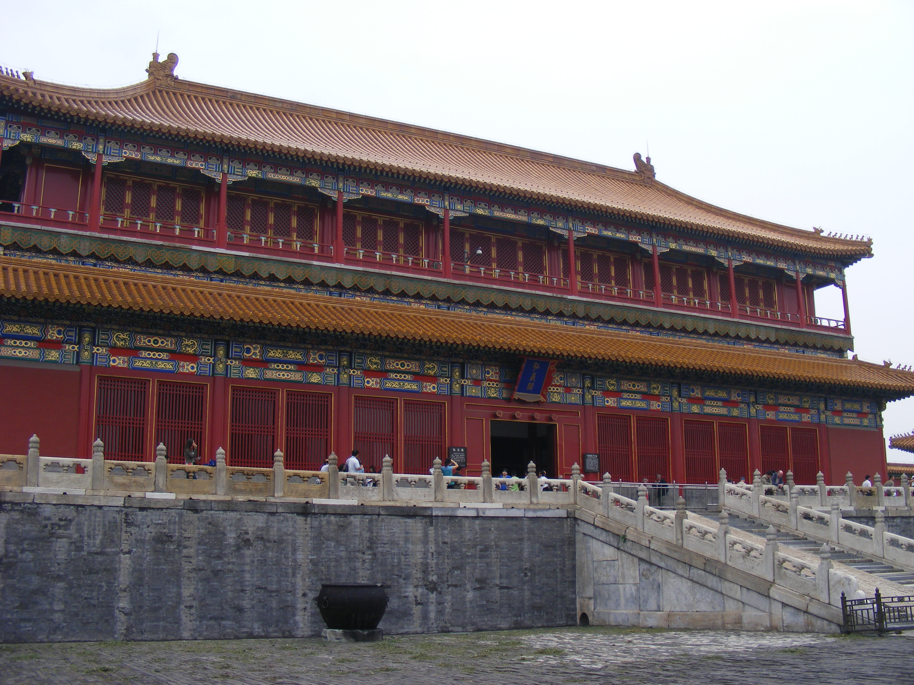 The Forbidden City Chinese Imperial Architecture