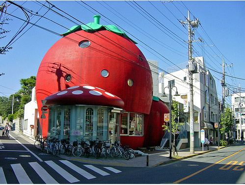 sanrio-strawberry-house